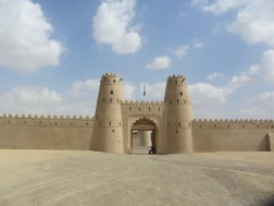 Al-Jahili Fort