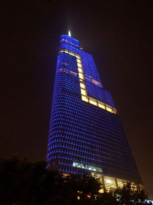 Zifeng Tower, Nanjing, China - 1,476 ft