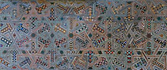 Mosaic floor pattern in the Pisa baptistry