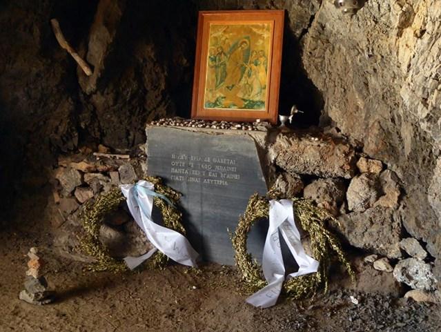 Elafonisi cave shrine, Crete - Jen Funk Weber