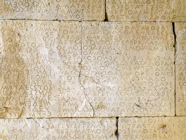 Gortys Code of Laws, Crete, Greece - Jen Funk Weber