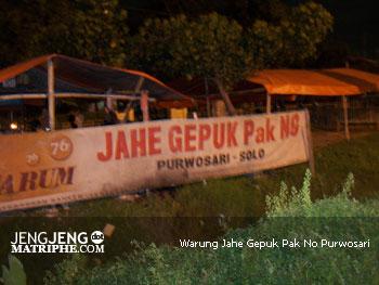 Warung Jahe Gepuk Pak No Purwosari