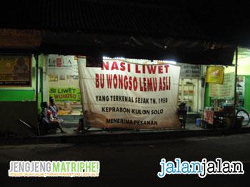 Warung Nasi Liwet Bu Wongso Lemu Keprabon