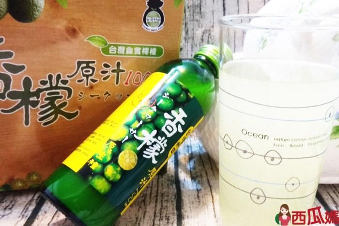解身體的渴讓香檬原汁來助陣 當日現採直送冷壓百分白原汁不摻水無人工添加就是台灣好田!