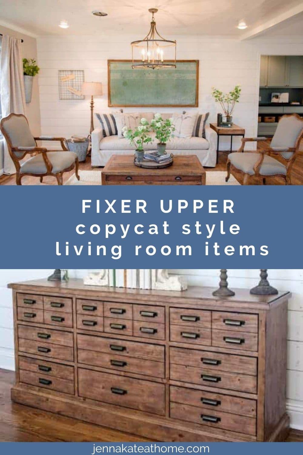 fixer upper style copycat living room