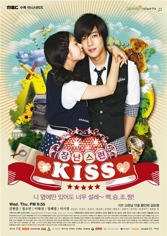 Asian Drama/Movie Marathon  (4/6)