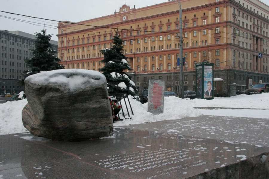 Jennifer Eremeeva parses memory and history in Moscow's Lubyanka Square