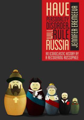 Russian History Primer by Jennifer Eremeeva