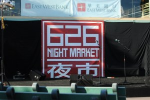626 night market sign