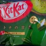 green tea kit kat
