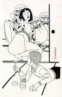 "Toshio Saeki. IRODARUMA 11.75 x 18.25"" Ink on paper, 1977."