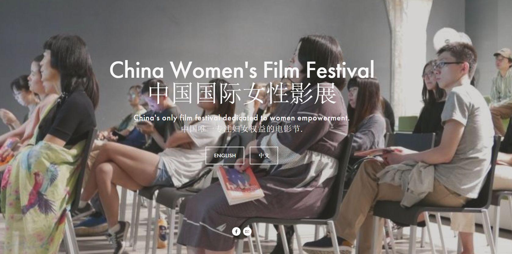 Are chinese women faithful