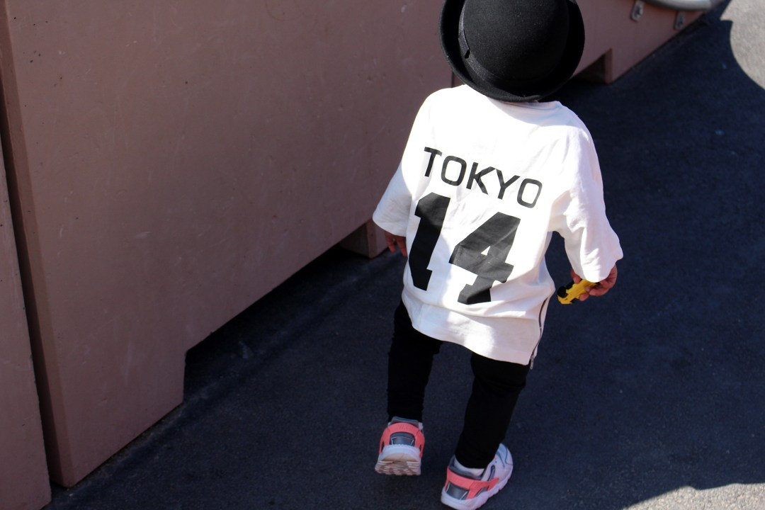 kids fashion white zip tee