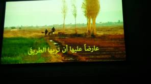 fim-poem-iraq-countryside