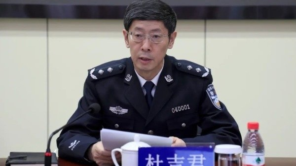 """Before China's 20th Congress, """"Northeast Political and Law King"""" Du Jijun's Gang Arrested"""