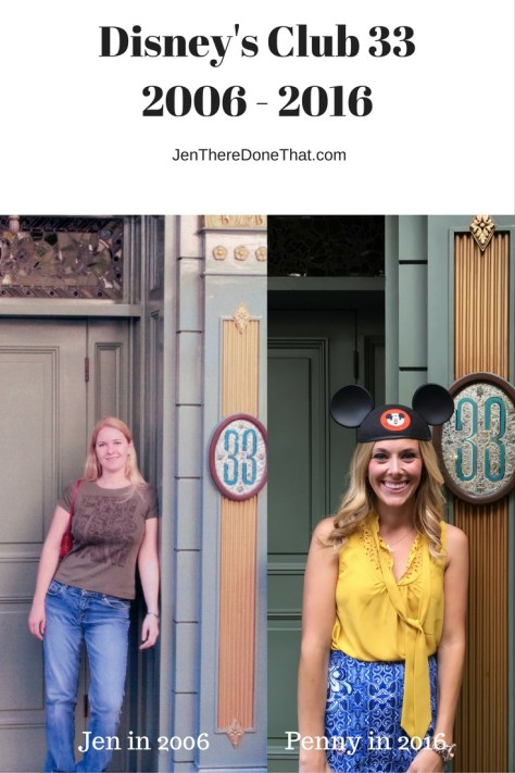 Disney Club 33 2006 to 2016