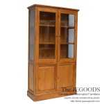 Arsena Cabinet Display
