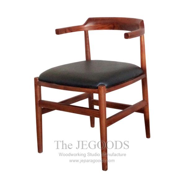 Wegner Cow Horn Chair