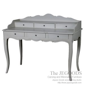 Lilly Writing Desk