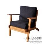 Skandin Hans Deep Chair