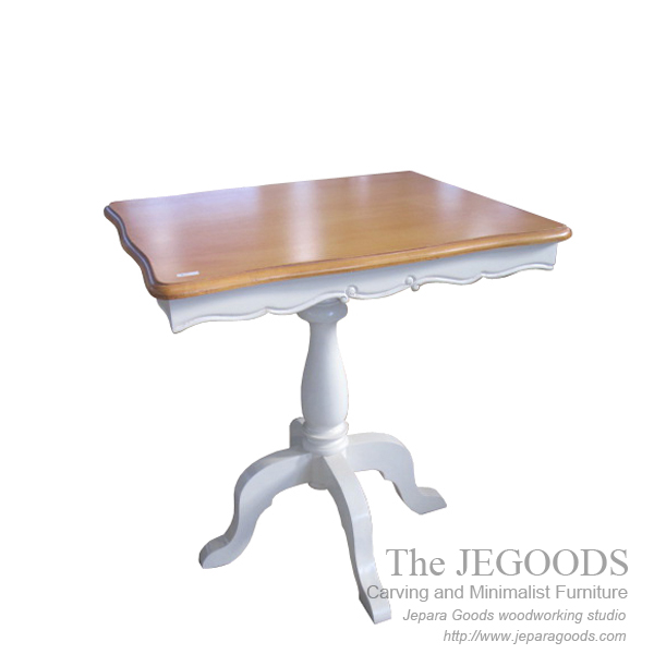 Paris Square Dining Table