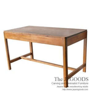 Old Java 50 Dining Table