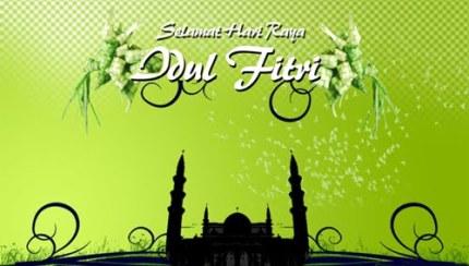 Kartu lebaran Hari Raya Idul Fitri