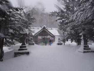 Ski Hokkaidō Japon