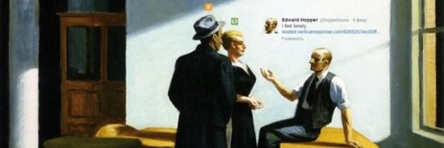 Klassieke schilderkunst geremixt met computersymboliek