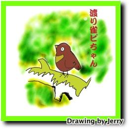 Birdstory01