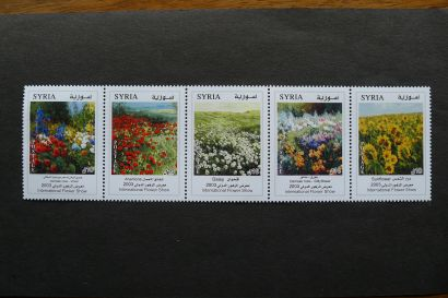 Syria, International Flower Day, 2003
