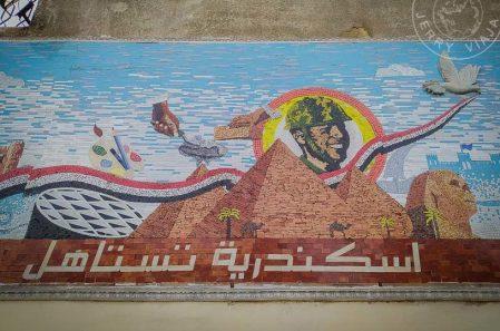 Guía: Qué ver en Cairo y Alejandría. Mosaico con monumentos emblemáticos de El Cairo y Alejandría