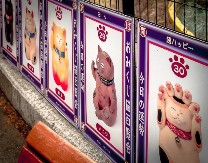 Gato maneki neko, Japon
