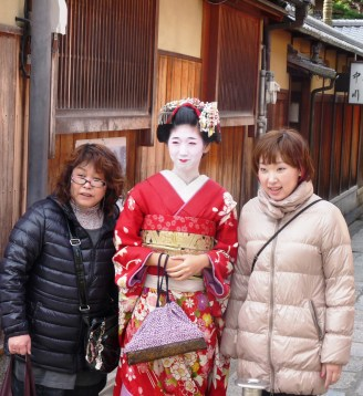 Geisha (maybe)
