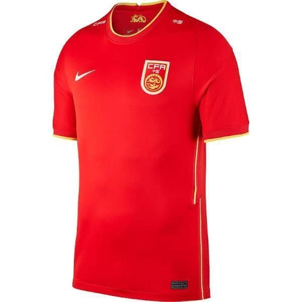 Copy of 20/21 China Home Jersey - Jersey Loco