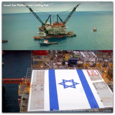 Israel Oil Rig and landing pad related to Leviathin Field Photo YouTube screenshot Yitzak Tshuva channel 02