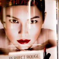 Shiseido: Limited Edition Eye Color Bar