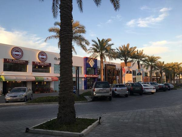 Bahrain Cafes