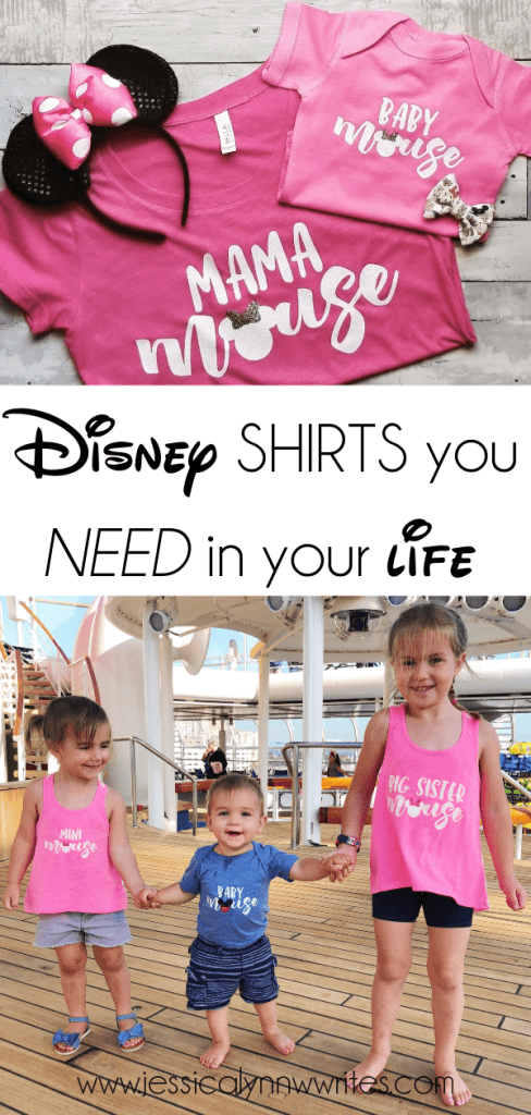 If you're headed to the Happiest Place on Earth on land or by sea, then you totally need these matching Disney shirts from Twinkle, Twirl, and Sass in your life!
