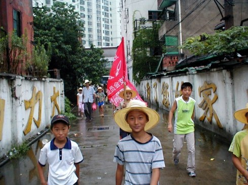 The Family Art Project, Li Min School, Island 6, Shanghai, 2006