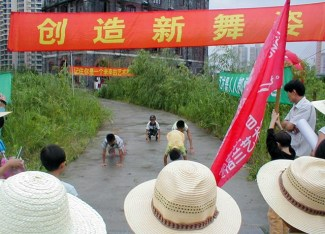 The Family Art Project, Li Min School (create a new dance), Island 6, Shanghai, 2006