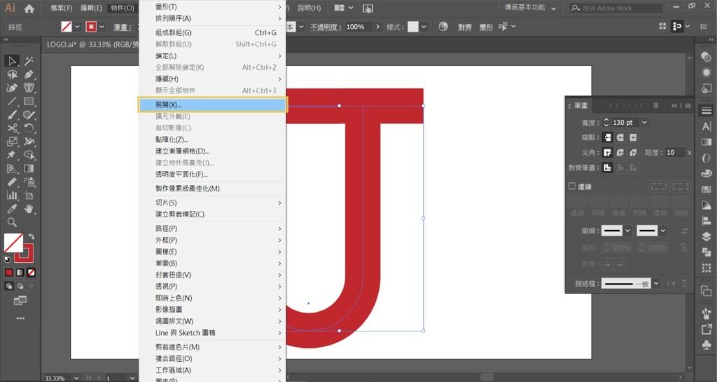 LOGO 07 - Illustrator CC:LOGO设计超简单,新手也能轻松做出的商标设计!