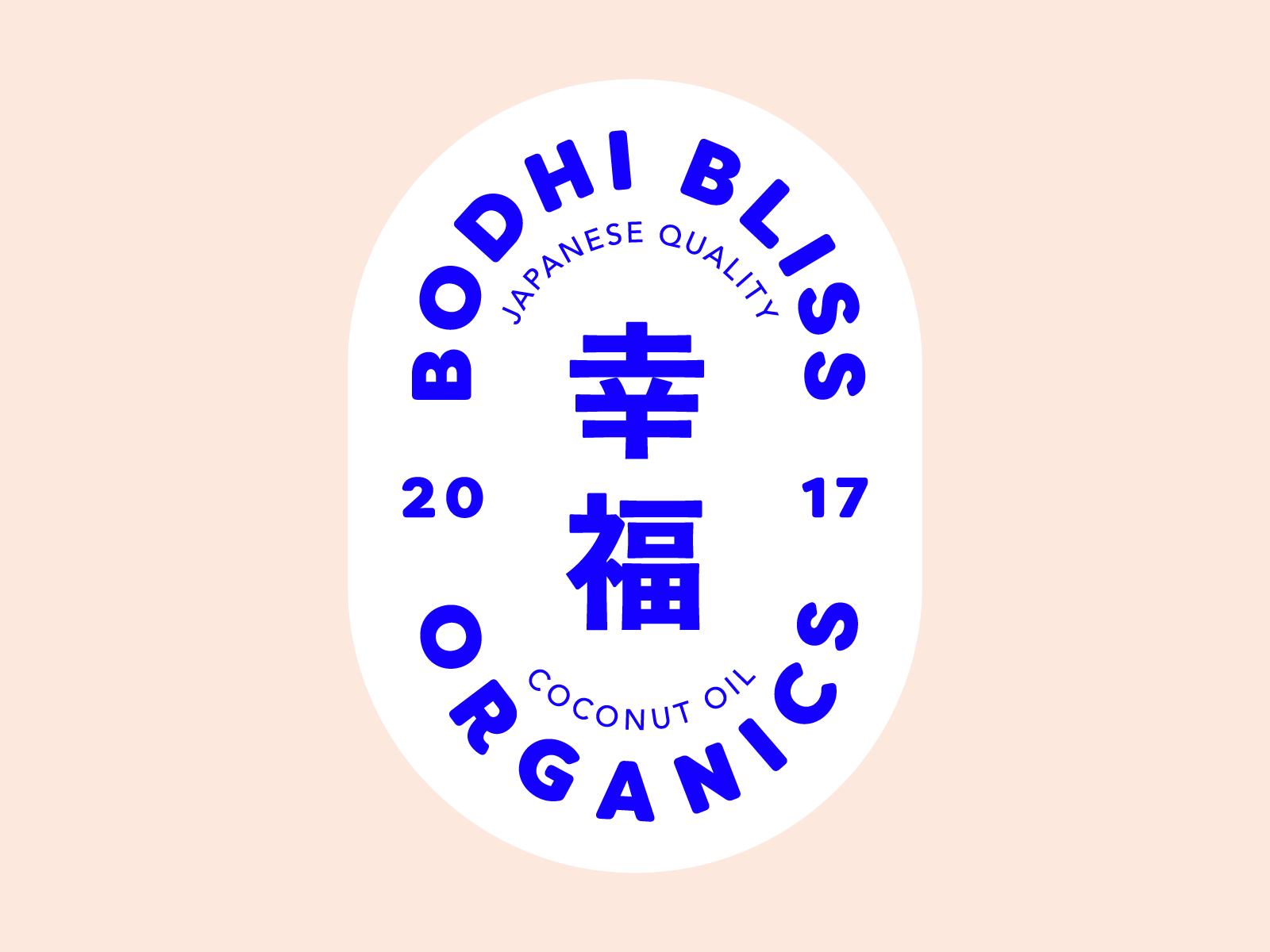 bodhibliss_logomark