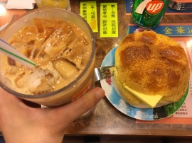 The glorious bao lau yau along with the milk tea.