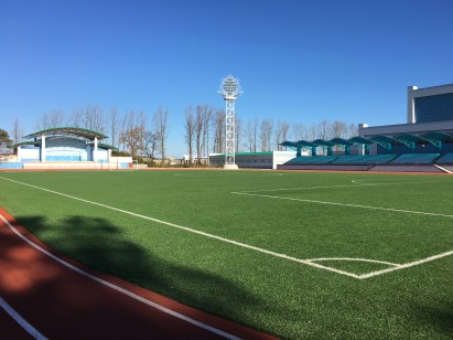 The track and football pitch