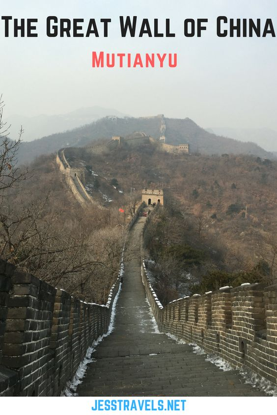 My travel blog about the Great Wall of China - Mutianyu. A great idea for a day trip from Beijing. Tips and advice about where to go and what part of the Great Wall is the best to visit. Plus videos of the toboggan ride! Click through for more information ...
