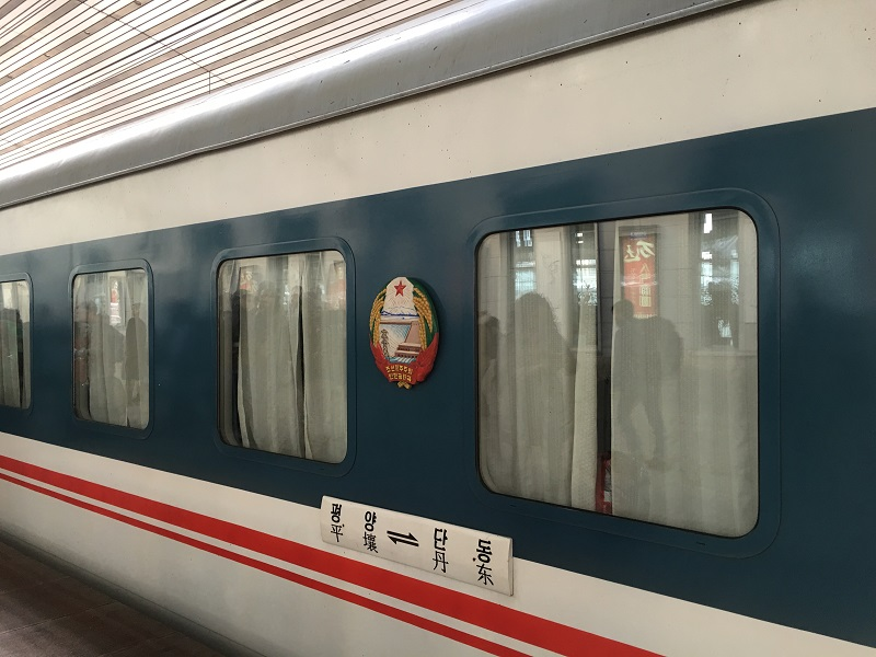 North Korean train