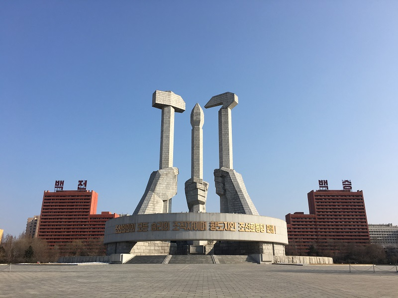 Monument to the Korean Workers Party