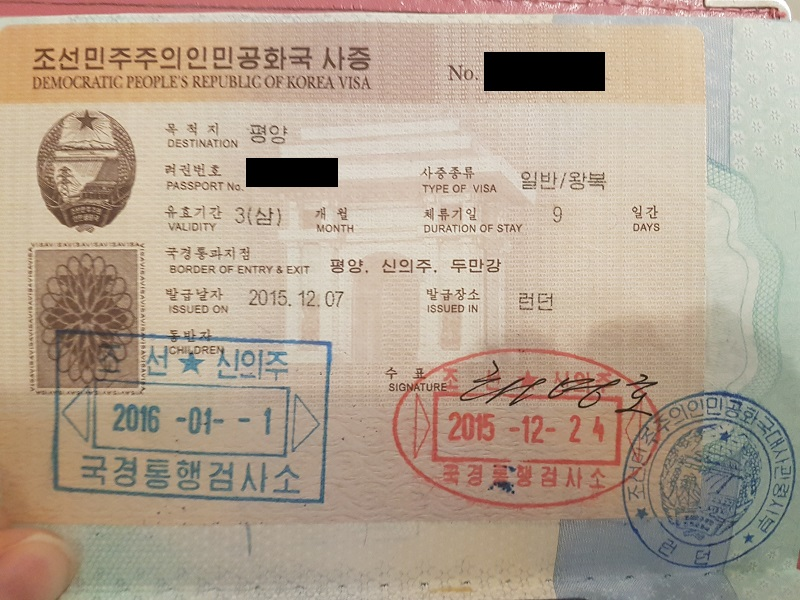 North Korea Tourist Visa Stamp passport