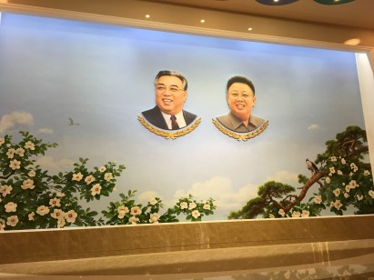 Portraits of the leaders at the entrance to the museum area- the were pictures about the buildingand renovation of the camp